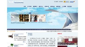 北京东方慧远会议展览中心