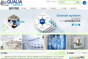 上海魁利洁净技术有限公司