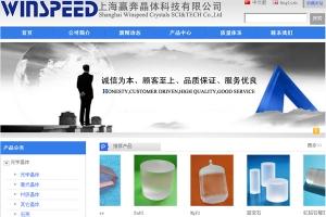 上海赢奔晶体科技有限公司
