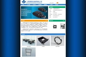 上海镜程仪器有限公司