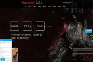 美冠(北京)科技有限公司