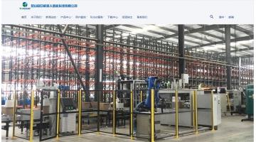 昆山同日机器人智能科技有限公司