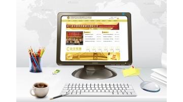 中国物资再生协会贵金属再生专业委员会