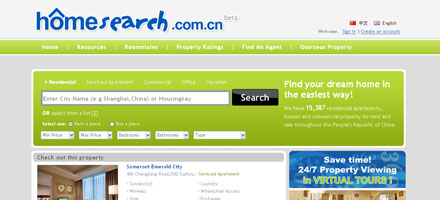 HomeSearch