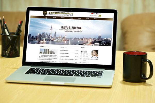 上海开疆实业投资有限公司