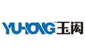 上海玉闳光电科技有限公司